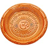 Divya Shakti Handmade Hindu Copper Puja Thali - Engraved Om Symbol And Gayatri Mantra - Religious Gifts - Diameter 12.5 Inch, For Diwali And Festival Gifts ( Religious Item Pooja Thali )