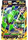 Pokemon card game XY Mega Battle deck 60 mega Rayquaza EX (Japanese Ver.)