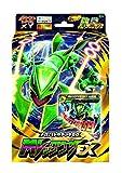 ポケモンカードゲームXY メガバトルデッキ60 メガレックウザEX