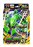 Pokemon Card XY Mega Rayquaza EX Mega...