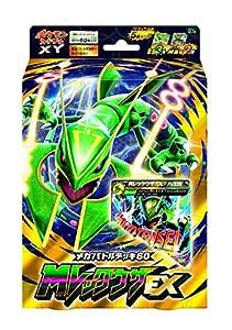 Amazon.com: Pokemon Card XY Mega Rayquaza EX Mega Battle