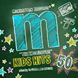 "Manhattan Records""The Exclusives""KIDS HITS50 mixed by DJ SARA&RYUSEIを試聴する"