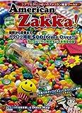 American Zakka!―シアワセがいっぱいのアメリカン雑貨ワールド (SAN-EI MOOK)