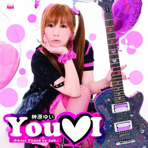 榊原ゆいアルバム「YouI ゆい」【初回限定盤】