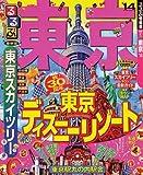 るるぶ東京'14 (国内シリーズ)