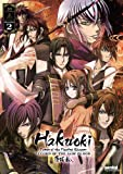 Hakuoki: Record of the Jade Blood (Season 2)
