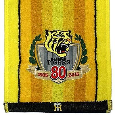 阪神タイガース 応援マフラータオル 80周年記念