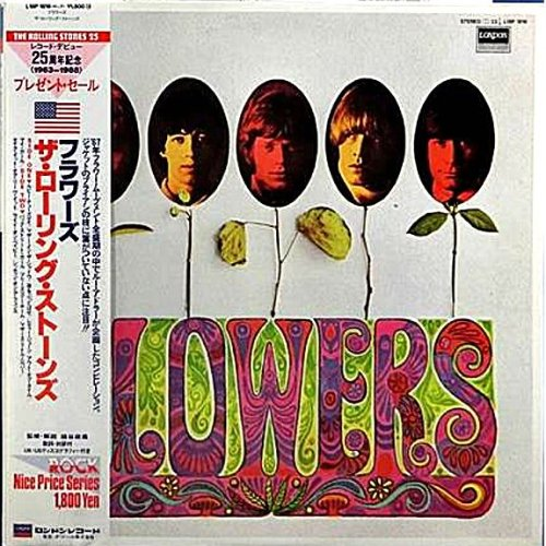 Flowers - Japanese pressing with OBI strip by Rolling Stones, Mick Jagger, Keith Richards, Brian Jones and Charlie Watts