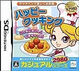 カジュアルゲームシリーズ2980 ハッピークッキング ~タッチペンで楽しくお料理!~(2009年4月発売予定)