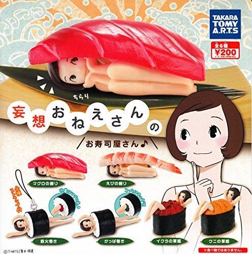 妄想おねえさんのお寿司屋さん♪ 全6種セット ガチャガチャ
