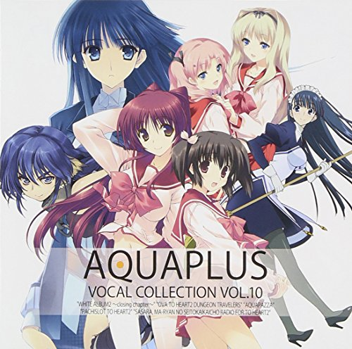 AQUA PLUS VOCAL COLLECTION VOL.10