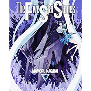 ファイブスター物語 (13) (100%コミックス)
