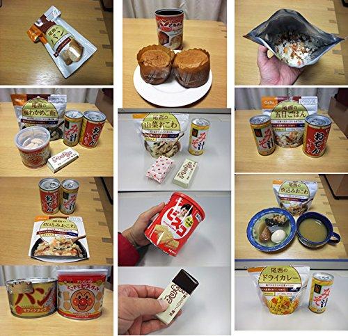 5年保存の非常食・防災グッズを7日分・35種類・50品をセットにした【7日間満足セット】