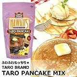 タロイモ パンケーキミックス 567g ハワイアンパンケーキ