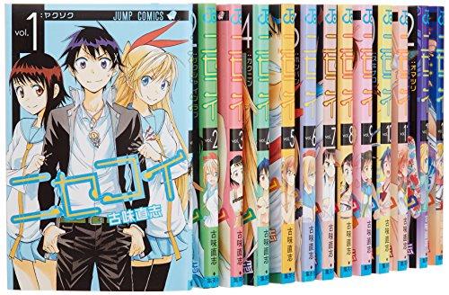 ニセコイ コミック 1-16巻セット (ジャンプコミックス)