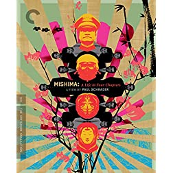 Mishima: A Life in Four Chapters [Blu-ray]