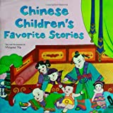 img - for Chinese Children's Favorite Stories book / textbook / text book
