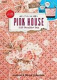 PINK HOUSE 2013 Shoulder Bag (e-MOOK 宝島社ブランドムック)