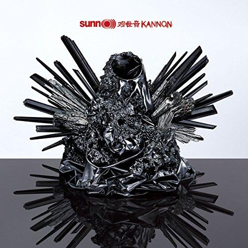 Sunn O)))-Kannon-2015-FNT Download