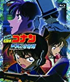 ����� ̾õ�女�ʥ� ����δ�ѻ�(�ޥ������)(Blu-ray)