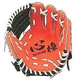 HI-GOLD(ハイゴールド) トレーニンググラブ心極 深型(つかみ捕り用) ファイヤーオレンジ×ブラック 右投げ用 TRG-710