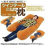 BIBILAB(ビビラボ) ツインテール挟まれ枕 巨大抱き枕(3kg) 【抱きの十手】 TM1-28