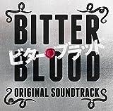 フジテレビ系ドラマ「ビター・ブラッド」オリジナルサウンドトラック