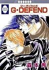 G・DEFEND(39) (冬水社・いち*ラキコミックス) (ラキッシュ・コミックス)