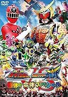 烈車戦隊トッキュウジャーVS仮面ライダー鎧武 春休み合体スペシャル [DVD]
