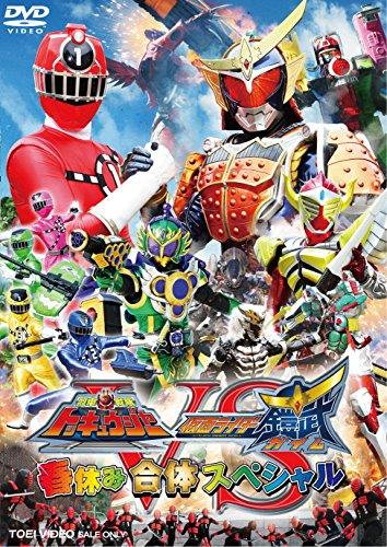 仮面ライダー鎧武/ガイムの画像 p1_22