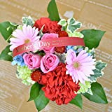 [エルフルール]2016母の日 ガーベラ、カーネーション、バラのアレンジメント 生花 ギフト フラワー プレゼント 母の日