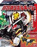 仮面ライダーW 超合体リボルギャリー BOX (食玩)