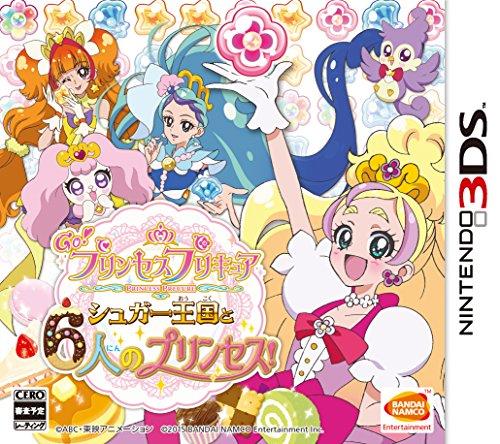 Go!プリンセスプリキュア シュガー王国と6人のプリンセス!