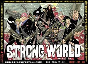 One Piece Film: Strong World - Movie Poster/ Plakat - 69 x102 cm