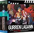 Gurren Lagann - int�grale Ultimate [Blu-ray] [�dition Ultimate int�grale]