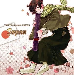 ヘタリア キャラクターCD Vol.3 日本