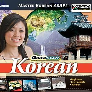 Quickstart Korean | [Selectsoft]