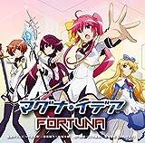 キラリア-fortuna