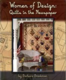 Women of Design: Quilts in the Newspaper