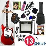 バッカス・エレキギター入門13点セット|Bacchus BMS-1R CAR ムスタング キャンディ・アップル・レッド 女性・初心者にオススメ