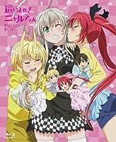 這いよれ!ニャル子さんBD-BOX(仮)(初回生産限定版)(Blu-ray Disc)