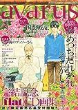 COMIC avarus (コミック アヴァルス) 2014年 05月号 [雑誌]