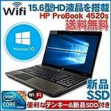アウトレット Windows10 テンキー付 新品SSD HDMI 中古ノートパソコン HP製4520S Corei5 15.6インチHD メモリ4GB DVDマルチ 無線LAN Office付属 送料無料