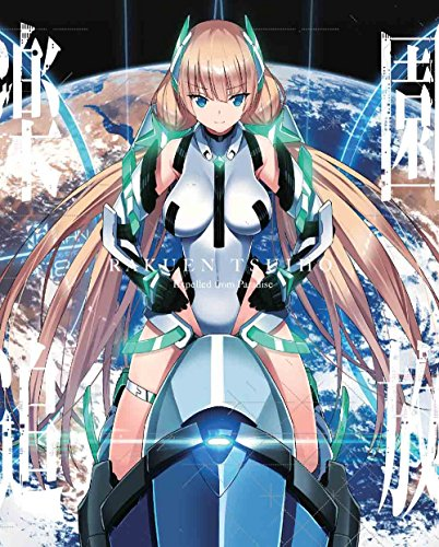 【Amazon.co.jp限定】楽園追放 Expelled from Paradise (完全生産限定版)(キャラクターデザイン齋藤将嗣描き下ろしイラスト布ポスター付) ※12/19出荷予定 [Blu-ray]