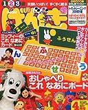 げんき 2011年 04月号 [雑誌]