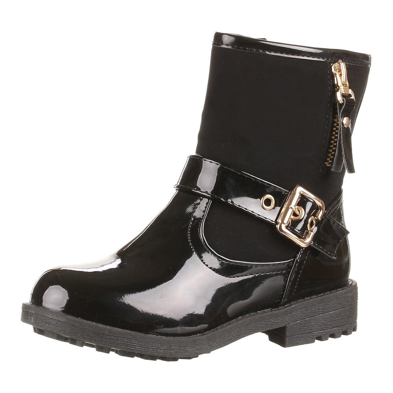 Kinder Schuhe, C-28-1, STIEFEL bestellen