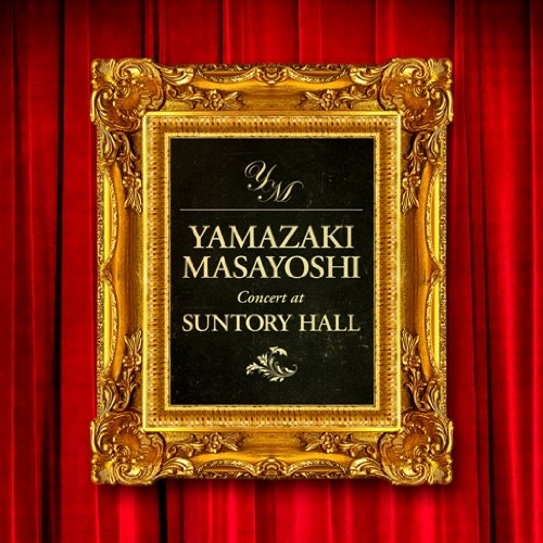 Concert at Suntory Hall