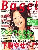 Bagel (ベーグル) 2007年 07月号 [雑誌]