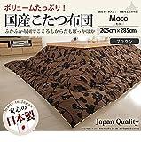 国産こたつ布団≪モコ柄≫205x285cm[対応こたつサイズ幅130~150cm対応] こたつ布団 長方形 日本製 グレー