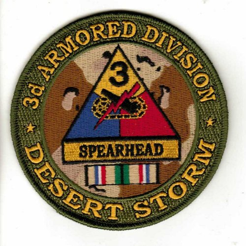 3rd Armored Division Patch 3rd Armored Division Desert
